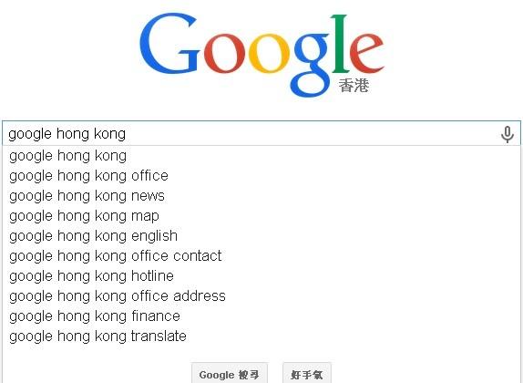 Google auto complete option