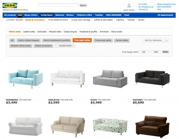 category specific filter - Ikea