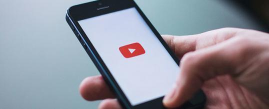 4 Effective YouTube Strategies to Master B2B Marketing